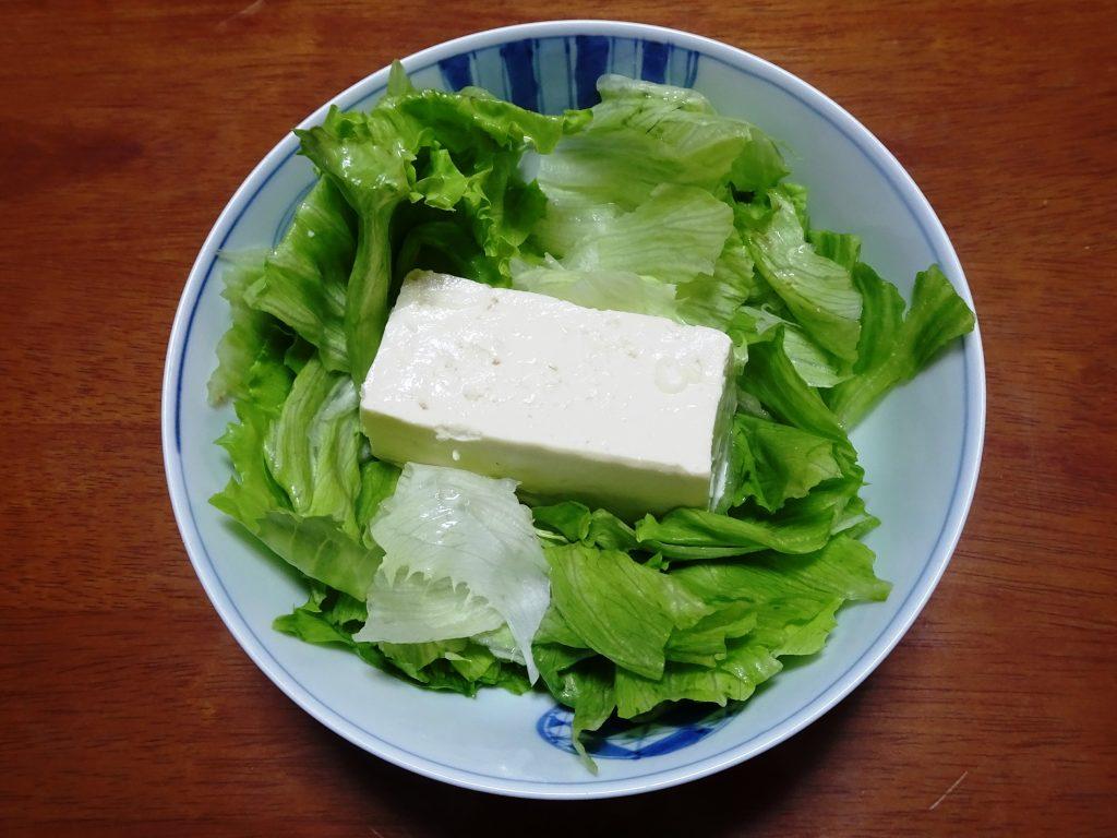 レタスとお豆腐