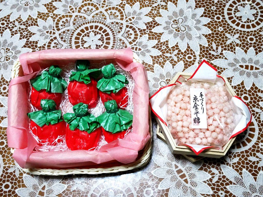 緑寿庵清水の金平糖「いちごミルクと梅」