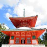 """""""Go To """"高野山へお参りしました (nya.1440)"""